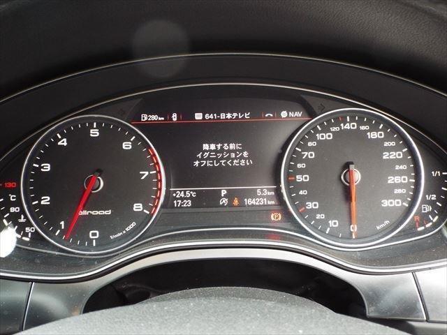 「アウディ」「アウディ A6オールロードクワトロ」「SUV・クロカン」「栃木県」の中古車15