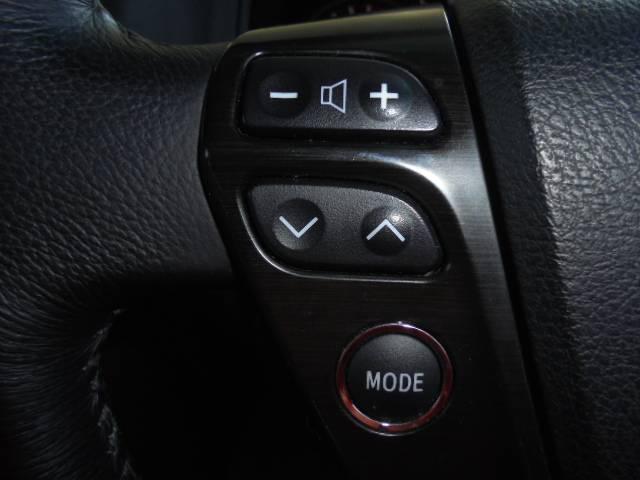 トヨタ クラウン ロイヤルサルーン ナビBモニターETC