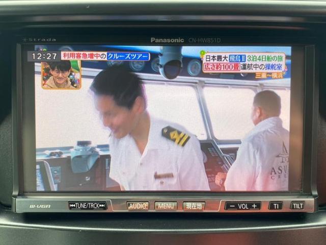 S ナビ ETC TV HID キーレスエントリー(10枚目)