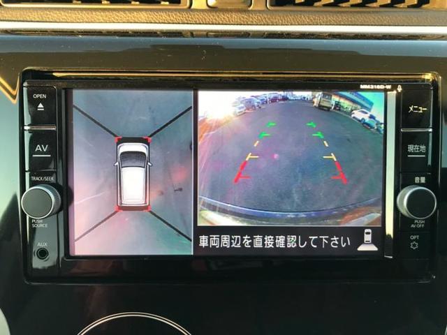 X アラウンドビューモニター エマ-ジェンシーブレ-キ(10枚目)