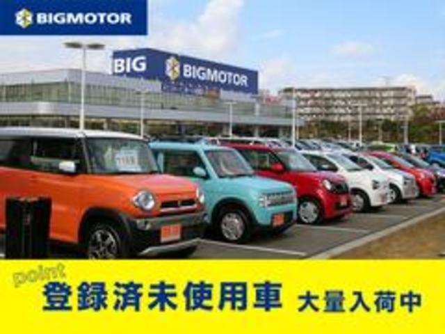 登録済未使用車も大量入荷しております!