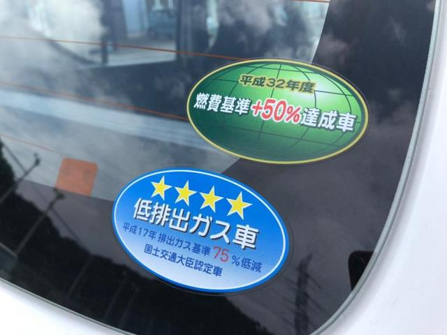 L CD シートヒーター キーレス アイドリングストップ(15枚目)