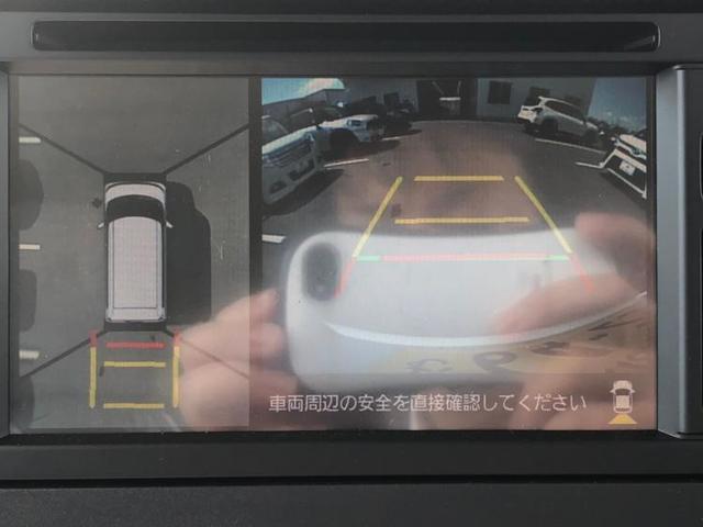 X Xセレクション スマートパノラマパー 片側電動スライド(10枚目)