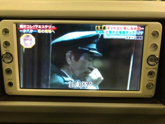プラスハナCパッケージ キーレス・TVナビ 1オーナー(10枚目)