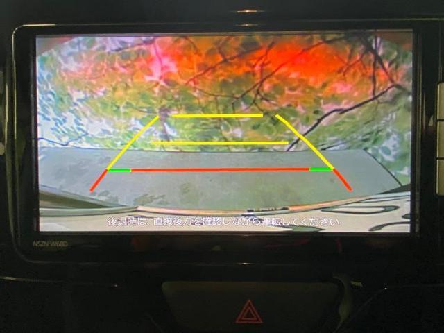 全車事故歴無し ⇒⇒安全性に不安がある事故歴(修復歴)のある車は販売しません!お客様が安全で安心できるため、販売しているすべての車は事故歴がありません。