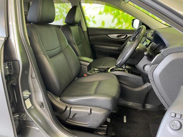20Xエマブレパッケージ 純正 HDDナビ/車線逸脱防止支援システム/ヘッドランプ HID/ETC/EBD付ABS/横滑り防止装置/アイドリングストップ/TV/エアバッグ 運転席/エアバッグ 助手席/アルミホイール 4WD(7枚目)