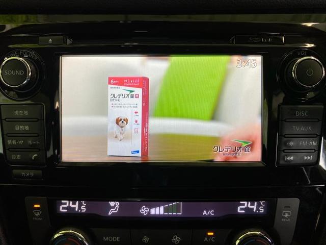 20Xエマブレパッケージ 純正 HDDナビ/車線逸脱防止支援システム/ヘッドランプ HID/ETC/EBD付ABS/横滑り防止装置/アイドリングストップ/TV/エアバッグ 運転席/エアバッグ 助手席/アルミホイール 4WD(14枚目)