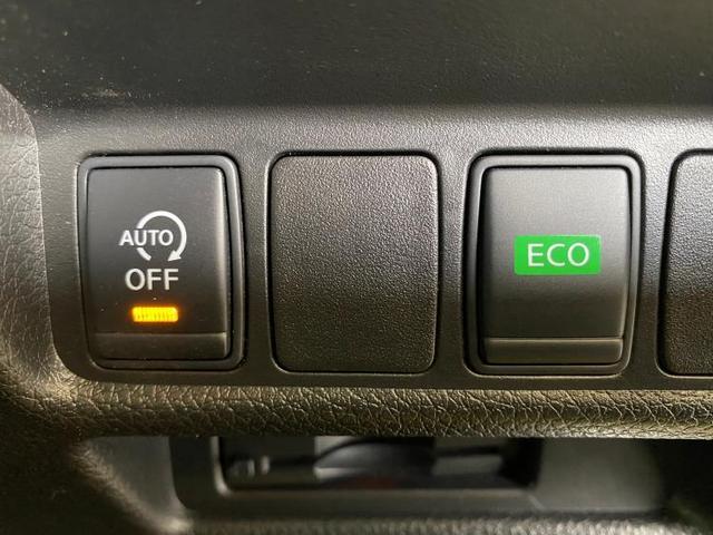 20Xエマブレパッケージ 純正 HDDナビ/車線逸脱防止支援システム/ヘッドランプ HID/ETC/EBD付ABS/横滑り防止装置/アイドリングストップ/TV/エアバッグ 運転席/エアバッグ 助手席/アルミホイール 4WD(15枚目)