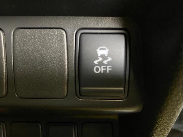 20Xエマブレパッケージ 純正 HDDナビ/車線逸脱防止支援システム/ヘッドランプ HID/ETC/EBD付ABS/横滑り防止装置/アイドリングストップ/TV/エアバッグ 運転席/エアバッグ 助手席/アルミホイール 4WD(16枚目)