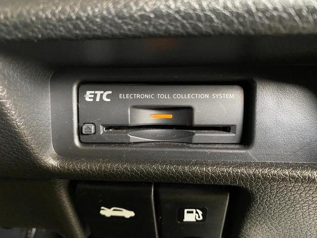 20Xエマブレパッケージ 純正 HDDナビ/車線逸脱防止支援システム/ヘッドランプ HID/ETC/EBD付ABS/横滑り防止装置/アイドリングストップ/TV/エアバッグ 運転席/エアバッグ 助手席/アルミホイール 4WD(17枚目)