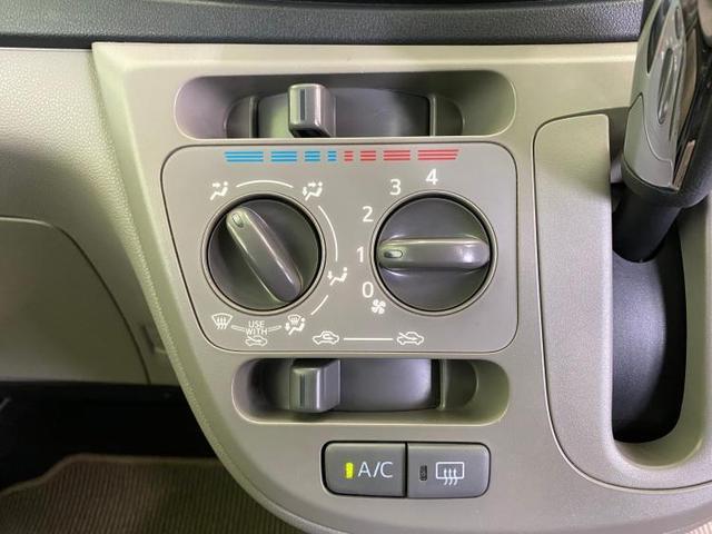 X EBD付ABS/アイドリングストップ/エアバッグ 運転席/エアバッグ 助手席/アルミホイール/パワーウインドウ/キーレスエントリー/パワーステアリング/FF/マニュアルエアコン/定期点検記録簿(9枚目)
