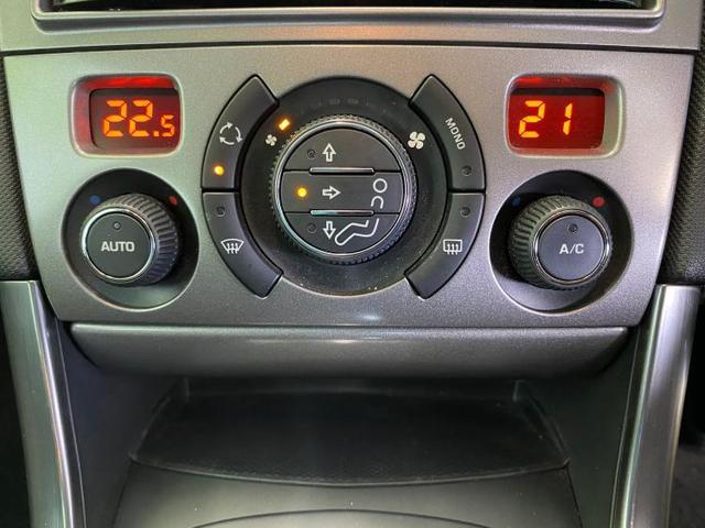 308スポーティアム 社外 7インチ メモリーナビ/パーキングアシスト バックガイド/EBD付ABS/横滑り防止装置/エアバッグ 運転席/エアバッグ 助手席/エアバッグ サイド/アルミホイール/パワーウインドウ 禁煙車(11枚目)
