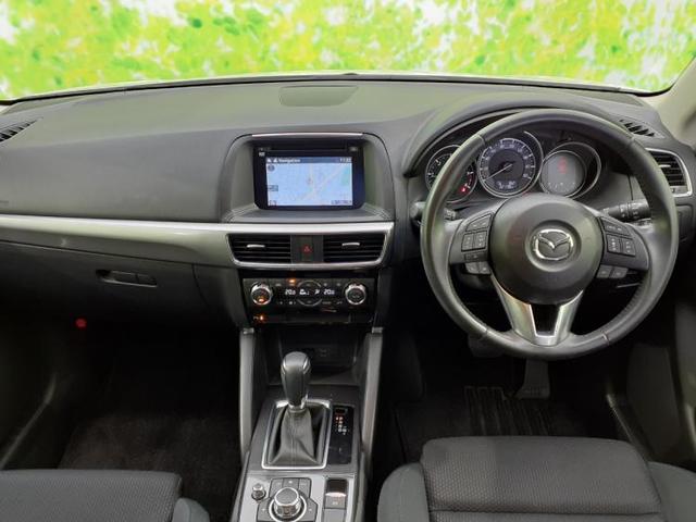 XDプロアクティブ 純正 7インチ メモリーナビ/車線逸脱防止支援システム/ヘッドランプ HID/ETC/EBD付ABS/横滑り防止装置/アイドリングストップ/サイドモニター/TV/エアバッグ 運転席 ワンオーナー(4枚目)
