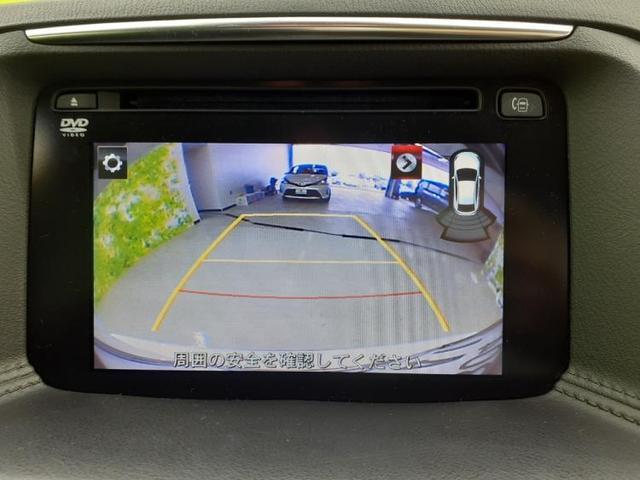 XDプロアクティブ 純正 7インチ メモリーナビ/車線逸脱防止支援システム/ヘッドランプ HID/ETC/EBD付ABS/横滑り防止装置/アイドリングストップ/サイドモニター/TV/エアバッグ 運転席 ワンオーナー(11枚目)
