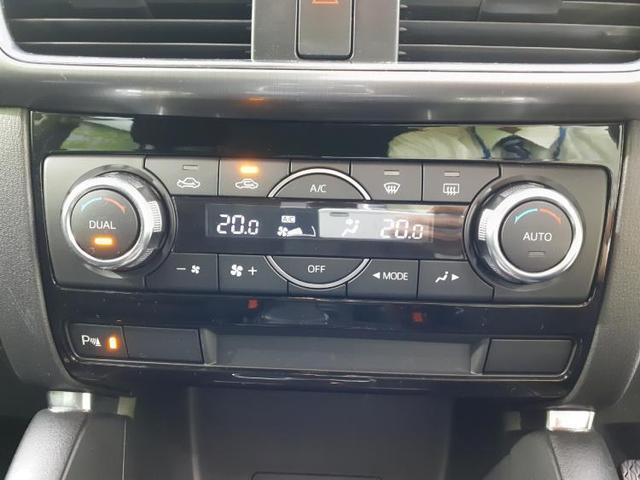 XDプロアクティブ 純正 7インチ メモリーナビ/車線逸脱防止支援システム/ヘッドランプ HID/ETC/EBD付ABS/横滑り防止装置/アイドリングストップ/サイドモニター/TV/エアバッグ 運転席 ワンオーナー(12枚目)