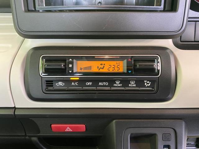 ハイブリッドG EBD付ABS/横滑り防止装置/アイドリングストップ/エアバッグ 運転席/エアバッグ 助手席/エアバッグ サイド/パワーウインドウ/キーレスエントリー/オートエアコン/パワーステアリング 盗難防止装置(11枚目)
