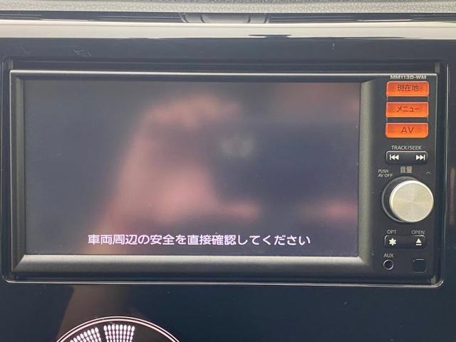 M 純正 7インチ メモリーナビ/ヘッドランプ HID/ETC/EBD付ABS/アイドリングストップ/TV/エアバッグ 運転席/エアバッグ 助手席/アルミホイール/パワーウインドウ/キーレスエントリー(9枚目)