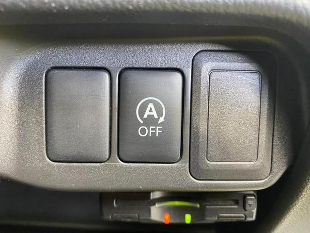 M 純正 7インチ メモリーナビ/ヘッドランプ HID/ETC/EBD付ABS/アイドリングストップ/TV/エアバッグ 運転席/エアバッグ 助手席/アルミホイール/パワーウインドウ/キーレスエントリー(14枚目)