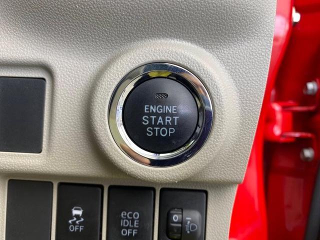 X 社外 7インチ メモリーナビ/ヘッドランプ LED/ETC/EBD付ABS/横滑り防止装置/アイドリングストップ/TV/エアバッグ 運転席/エアバッグ 助手席/パワーウインドウ/キーレスエントリー(14枚目)