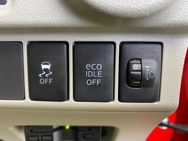 X 社外 7インチ メモリーナビ/ヘッドランプ LED/ETC/EBD付ABS/横滑り防止装置/アイドリングストップ/TV/エアバッグ 運転席/エアバッグ 助手席/パワーウインドウ/キーレスエントリー(15枚目)