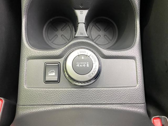 20Xi 純正 メモリーナビ/シート ハーフレザー/車線逸脱防止支援システム/パーキングアシスト バックガイド/電動バックドア/ヘッドランプ LED/ETC/EBD付ABS/横滑り防止装置 バックカメラ 記録簿(13枚目)