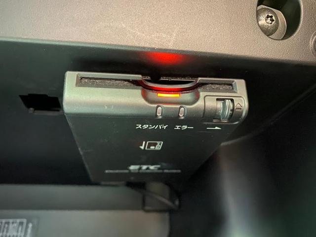 20Xi 純正 メモリーナビ/シート ハーフレザー/車線逸脱防止支援システム/パーキングアシスト バックガイド/電動バックドア/ヘッドランプ LED/ETC/EBD付ABS/横滑り防止装置 バックカメラ 記録簿(15枚目)