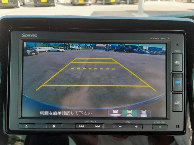 G・Lターボホンダセンシング 純正 7インチ メモリーナビ/両側電動スライドドア/シート ハーフレザー/車線逸脱防止支援システム/ヘッドランプ LED/ETC/EBD付ABS/横滑り防止装置/アイドリングストップ レーンアシスト(10枚目)