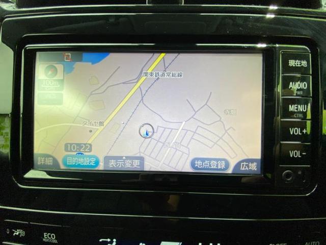 S 純正ナビ/プッシュスタート/セーフティセンス/ヘッドランプ LED/EBD付ABS/横滑り防止装置/アイドリングストップ/エアバッグ 運転席/エアバッグ 助手席/エアバッグ サイド LEDヘッドランプ(9枚目)