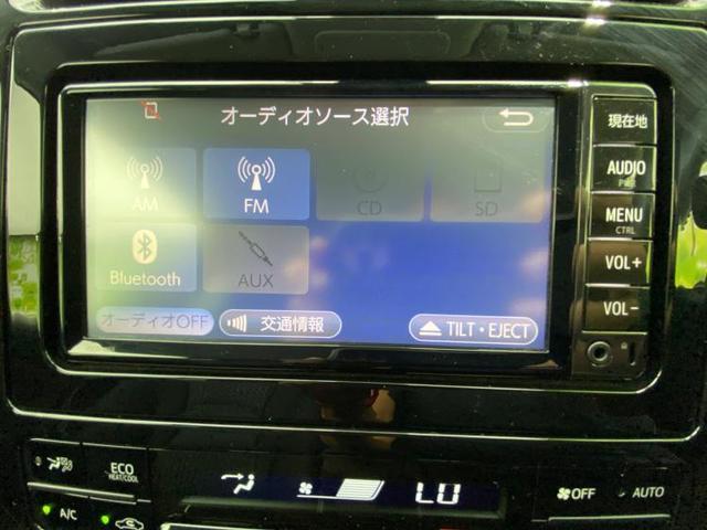 S 純正ナビ/プッシュスタート/セーフティセンス/ヘッドランプ LED/EBD付ABS/横滑り防止装置/アイドリングストップ/エアバッグ 運転席/エアバッグ 助手席/エアバッグ サイド LEDヘッドランプ(10枚目)