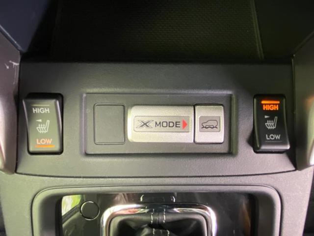 2.0XTアイサイト 社外 7インチ メモリーナビ/シート ハーフレザー/車線逸脱防止支援システム/ヘッドランプ HID/ETC/EBD付ABS/横滑り防止装置/TV/エアバッグ 運転席/エアバッグ 助手席 電動シート(15枚目)