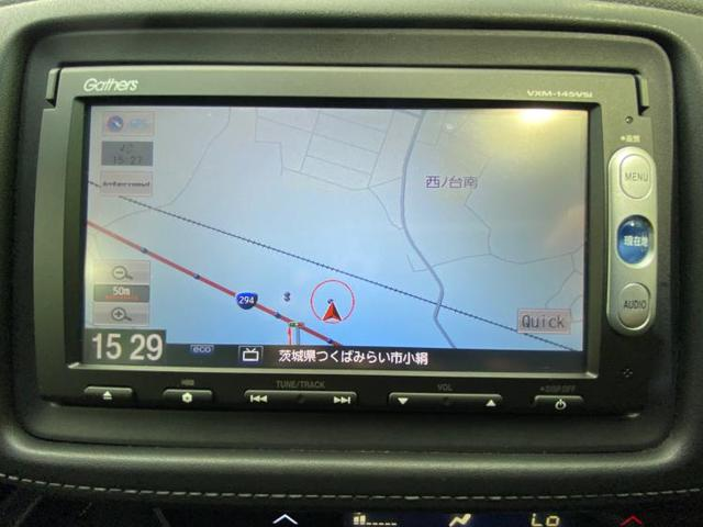ハイブリッドX 純正 7インチ メモリーナビ/ヘッドランプ LED/ETC/EBD付ABS/横滑り防止装置/アイドリングストップ/TV/エアバッグ 運転席/エアバッグ 助手席/エアバッグ サイド/アルミホイール(9枚目)