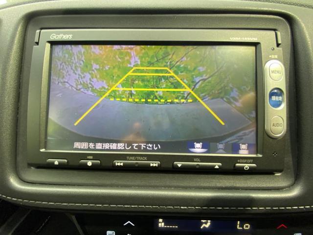 ハイブリッドX 純正 7インチ メモリーナビ/ヘッドランプ LED/ETC/EBD付ABS/横滑り防止装置/アイドリングストップ/TV/エアバッグ 運転席/エアバッグ 助手席/エアバッグ サイド/アルミホイール(11枚目)