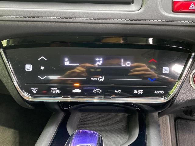 ハイブリッドX 純正 7インチ メモリーナビ/ヘッドランプ LED/ETC/EBD付ABS/横滑り防止装置/アイドリングストップ/TV/エアバッグ 運転席/エアバッグ 助手席/エアバッグ サイド/アルミホイール(12枚目)