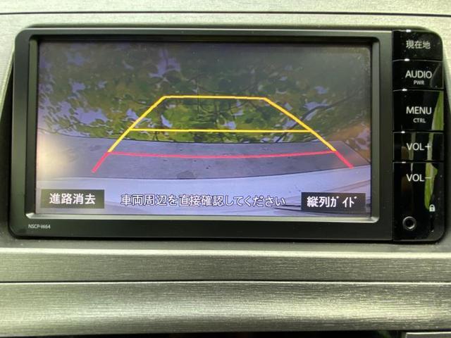 Sツーリングセレクション 純正 7インチ メモリーナビ/ヘッドランプ HID/ETC/EBD付ABS/横滑り防止装置/アイドリングストップ/TV/エアバッグ 運転席/エアバッグ 助手席/エアバッグ サイド/アルミホイール(11枚目)