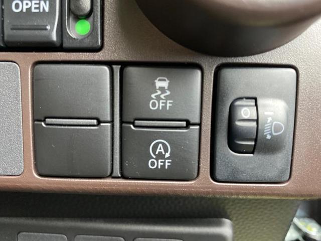 G 純正 7インチ HDDナビ/両側電動スライドドア/ETC/EBD付ABS/横滑り防止装置/アイドリングストップ/TV/エアバッグ 運転席/エアバッグ 助手席/アルミホイール/パワーウインドウ 記録簿(17枚目)