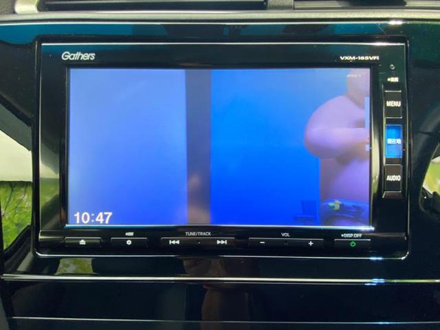 ハイブリッドXスタイルエディション 純正 7インチ メモリーナビ/シート ハーフレザー/ヘッドランプ LED/Bluetooth接続/EBD付ABS/横滑り防止装置/アイドリングストップ/クルーズコントロール/バックモニター/TV(10枚目)