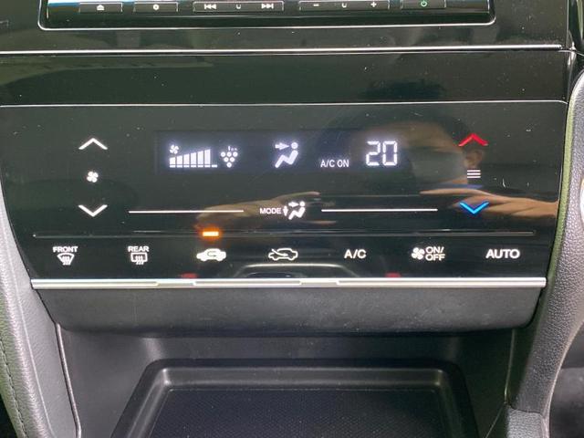 ハイブリッドXスタイルエディション 純正 7インチ メモリーナビ/シート ハーフレザー/ヘッドランプ LED/Bluetooth接続/EBD付ABS/横滑り防止装置/アイドリングストップ/クルーズコントロール/バックモニター/TV(12枚目)