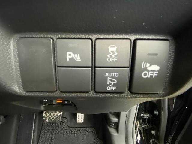 ハイブリッドXスタイルエディション 純正 7インチ メモリーナビ/シート ハーフレザー/ヘッドランプ LED/Bluetooth接続/EBD付ABS/横滑り防止装置/アイドリングストップ/クルーズコントロール/バックモニター/TV(14枚目)