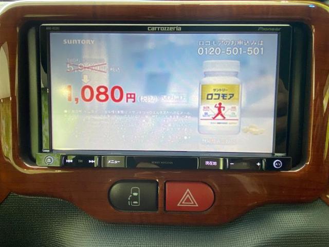Fアラモード 社外 7インチ メモリーナビ/電動スライドドア/ヘッドランプ HID/ETC/EBD付ABS/横滑り防止装置/バックモニター/TV/エアバッグ 運転席/エアバッグ 助手席/パワーウインドウ 記録簿(10枚目)