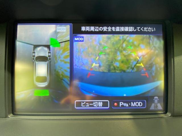 370GT FOUR 純正 8インチ HDDナビ/サンルーフ/シート ハーフレザー/パーキングアシスト バックガイド/ヘッドランプ LED/ETC/EBD付ABS/横滑り防止装置/クルーズコントロール 全周囲カメラ 4WD(11枚目)