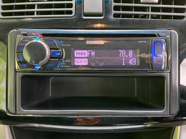 カスタムRS ヘッドランプ HID/EBD付ABS/エアバッグ 運転席/エアバッグ 助手席/アルミホイール 純正 15インチ/パワーウインドウ/キーレスエントリー/オートエアコン/パワーステアリング ワンオーナー(9枚目)
