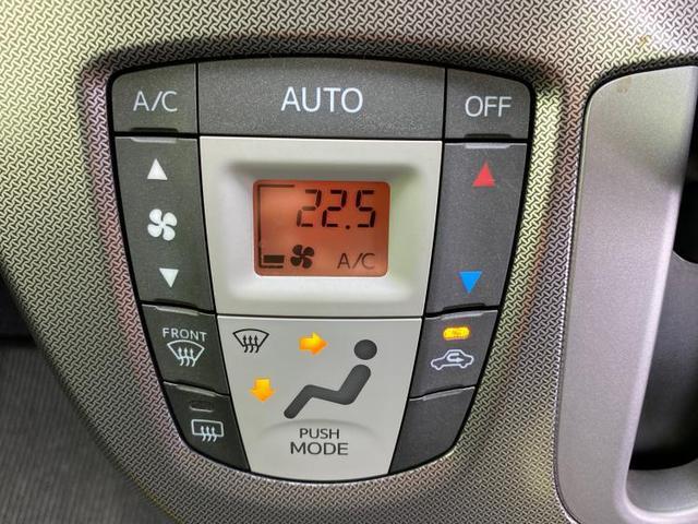 カスタムRS ヘッドランプ HID/EBD付ABS/エアバッグ 運転席/エアバッグ 助手席/アルミホイール 純正 15インチ/パワーウインドウ/キーレスエントリー/オートエアコン/パワーステアリング ワンオーナー(10枚目)
