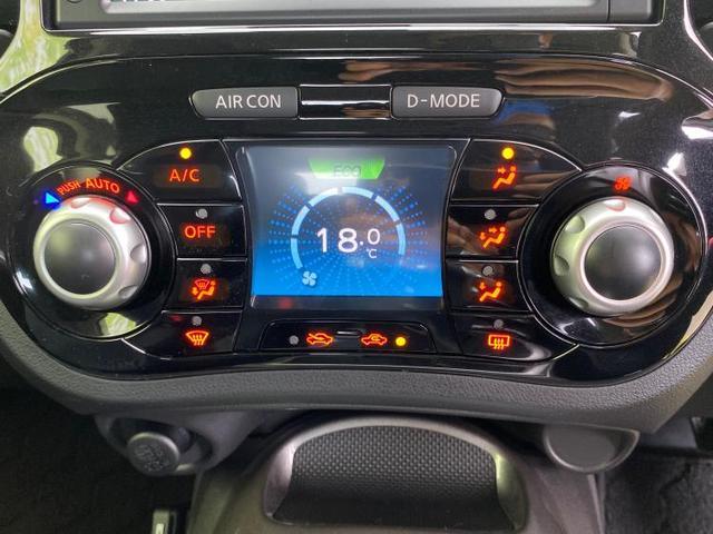 15RX Vセレクション 車線逸脱防止支援システム/EBD付ABS/横滑り防止装置/アイドリングストップ/エアバッグ 運転席/エアバッグ 助手席/パワーウインドウ/キーレスエントリー/オートエアコン/パワーステアリング(12枚目)