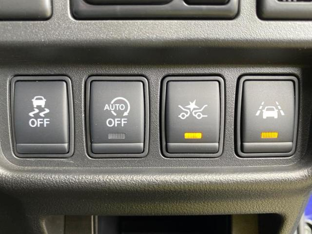 15RX Vセレクション 車線逸脱防止支援システム/EBD付ABS/横滑り防止装置/アイドリングストップ/エアバッグ 運転席/エアバッグ 助手席/パワーウインドウ/キーレスエントリー/オートエアコン/パワーステアリング(15枚目)
