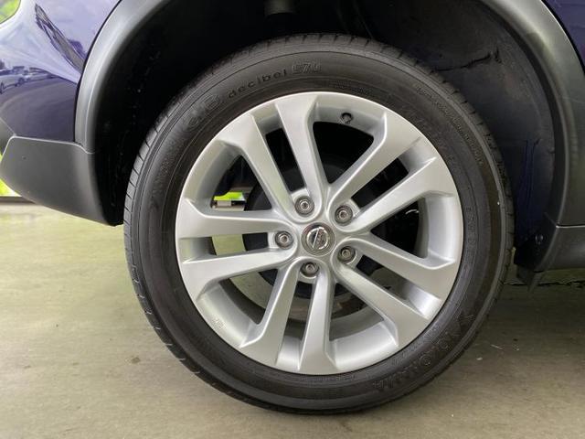 15RX Vセレクション 車線逸脱防止支援システム/EBD付ABS/横滑り防止装置/アイドリングストップ/エアバッグ 運転席/エアバッグ 助手席/パワーウインドウ/キーレスエントリー/オートエアコン/パワーステアリング(17枚目)