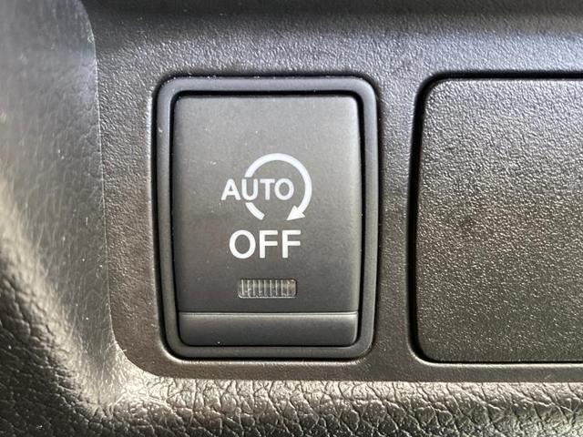 20Sエマブレパッケージ EBD付ABS/横滑り防止装置/アイドリングストップ/エアバッグ 運転席/エアバッグ 助手席/アルミホイール/パワーウインドウ/キーレスエントリー/パワーステアリング/盗難防止システム/ワンオーナー(15枚目)