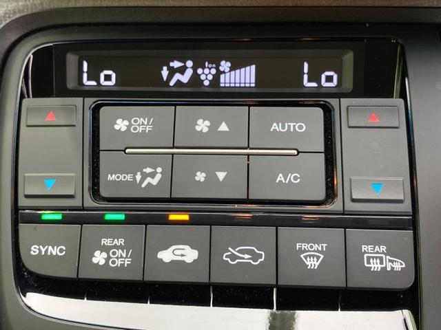 スパーダ・ホンダセンシング 純正 9インチ メモリーナビ/両側電動スライドドア/ヘッドランプ LED/ETC/EBD付ABS/横滑り防止装置/アイドリングストップ/クルーズコントロール/TV/エアバッグ 運転席 バックカメラ(12枚目)