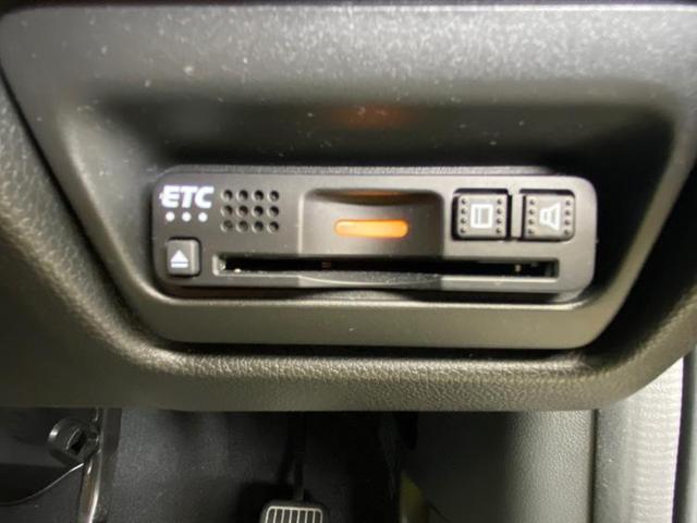 スパーダ・ホンダセンシング 純正 9インチ メモリーナビ/両側電動スライドドア/ヘッドランプ LED/ETC/EBD付ABS/横滑り防止装置/アイドリングストップ/クルーズコントロール/TV/エアバッグ 運転席 バックカメラ(13枚目)