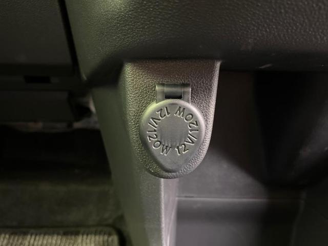 カスタムXリミテッド2 SA3 車線逸脱防止支援システム/ヘッドランプ LED/EBD付ABS/横滑り防止装置/アイドリングストップ/バックモニター/アルミホイール 純正 14インチ/パワーウインドウ/エンジンスタートボタン(14枚目)