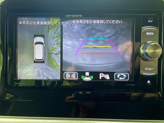 ハイブリッドMZ 社外 9インチ メモリーナビ/車線逸脱防止支援システム/パーキングアシスト バックガイド/ヘッドランプ LED/ETC/EBD付ABS/横滑り防止装置/アイドリングストップ LEDヘッドランプ 記録簿(11枚目)